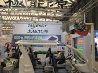 The Taiwan-Based Solar Supply Chain Is Likely to Enter a Period of Consolidation