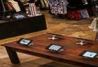 Digitally Driven Store Kiosks Is Unveiled by General Pants