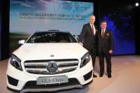 Mercedes-Benz Sets up Compact Car Production Plant in China