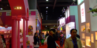 Venture Will Help to Organise The Guangzhou International Stroller and Baby Product Fair