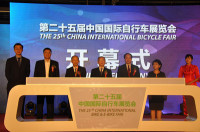 The President of the Association of Economy and Trade Across Taiwan Straits Wang Liaoping Attends the 25th China International Bicycle Fair