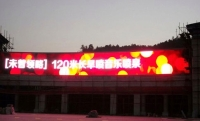 Jonsung Fulfilled Another Full Colour Outdoor LED Display Contract