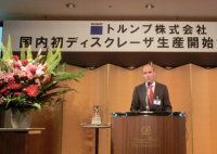 Yokohama Launch:Dr.Peter Leibinger,Vice Chairman of Trumpf at The Opening