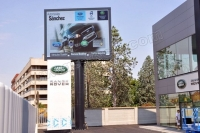 QSTECH Installed The Outdoor Full Color LED Display at Land-Rover 4S Automobile Store