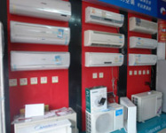 2014 China Air Conditioner Export Trend Analysis