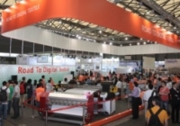 Digital Printing Machinery Zone Enters Shanghaitex