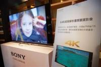 LED TV Vendors Are Planning to Shift Their Focus More Onto Edge-Lit Units in 2014