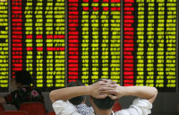 China Changes 20 Sample Stocks of Hushen 300 Index