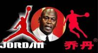 Jordan Sports Talk About The Infringement Case: Does Not Affect The Current Use of All Trademarks