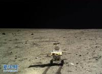 'Yutu' Moon Rover Has Set Sail for What Promises to Be Breathtaking New Adventures