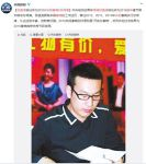 Lv Yitao to Direct 2016 CCTV Spring Festival Gala