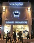 Louis Philippe Announced The Launch of Its Second Store on Brigade Road, Bangalore