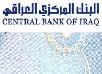 Iraqi Banks Have Almost Entirely Relinquished Their Traditional Functions