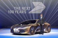 BMW Unveils Vision Next 100 Concept