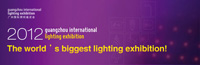 The 17th Edition of The Biggest Lighting Fair in Asia Will Occupy 190,000 Sq m