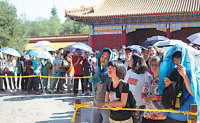 New Measures to Ease Crowd Pressure in Forbidden City