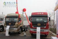 The Promotion of Faw Jiefang Light Trucks Was Hold in Shanghai