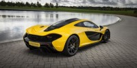Official Performance Figures for The Mclaren P1 Reveal The Supercar Can Storm