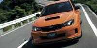 Subaru Released Its Japan-Only Subaru WRS STI TS Type RA