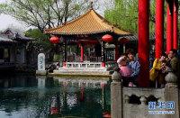 Baotu Spring Flow at Risk of Stopping in Jinan