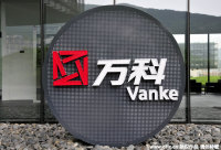 Vanke Says May Issue New Shares