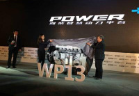 Weichai Launched WP13 Series Engine Recently