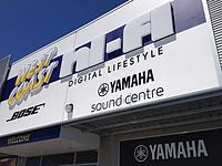 Yamaha and West Coast Hi-Fi Have Opened The First Yamaha Sound Centre