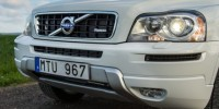 Pieces of The All-New Volvo XC90 Puzzle Will Be Revealed Progressively