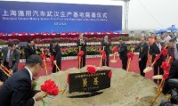 $1.1bn Manufacturing Facility Is Built by Shanghai GM
