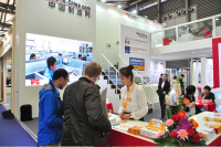 China International Building&Decoration Exposition