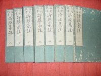 The Introduction of Hejian Poetry