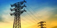 Electric Utilities Are Increasingly Sponsoring Programs