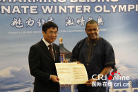 "Photo Exhibition of ""Charming Beijing,Passionate Winter"" Held in National Library of South Africa"