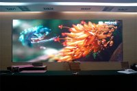 QSTECH Completes a Small Pixel Pitch LED Display Installed in Shandong, China