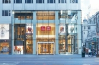 Uniqlo Expands US Store Network