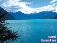 With Abundant Resources, The Characteristics of Tibet Are Obvious