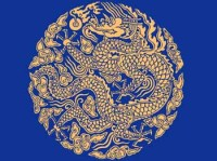 The People of China Have a Long Held Belief That They Are Descendents of The Dragon