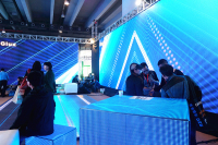 LED CHINA -2