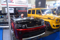 China International Expo for Auto Electronics, Accessories, Tuning & Car Care Products