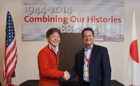Murata and Peregrine Have Celebrated The Closing of Murata's Acquisition of Peregrine