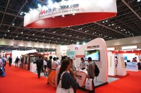 To Source From China, Visit Made-in-China.com at The Big 5 2014