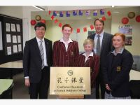 Australia's Tasmania Opens First Confucius Classroom