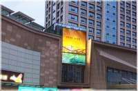 Retop Specially Designed LED Display for Enshi City in Hubei Province