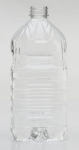 Industry's Lightest 64-Oz Hot-Fill PET Bottle Establishes a New Standard for Size Category