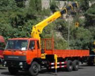 XCMG Rolls Out Domestic Arm-style Mounted Crane