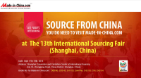 Visit Made-in-China.com at The 13th International Sourcing Fair (Shanghai, China)