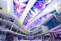 Every Major Media Reported The Grand Investment Conference of Zhuhai Huafa Mall