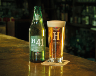 Heineken Launches Limited Edition Lager H41
