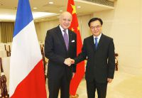 23rd Meeting of China-France Trade and Economic Joint Committee Held in Beijing