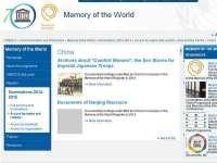 Sino-Japan Tensions Rise Over China's Nanjing Massacre Memory Application